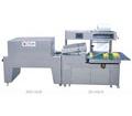 不銹(xiu)鋼全自動收縮機械