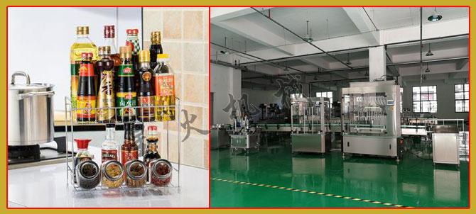 星火袋装条状咖啡粉包装机械设备及包装样品展示