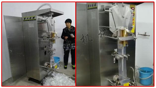 客户厂房星火酱油全自动包装机包装现场展示