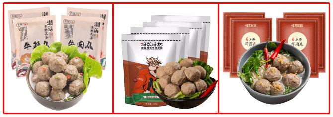 星火火锅牛肉丸包装机包装样品展示