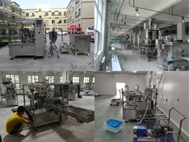 星火全自动火锅底料生产设备厂家厂房实拍