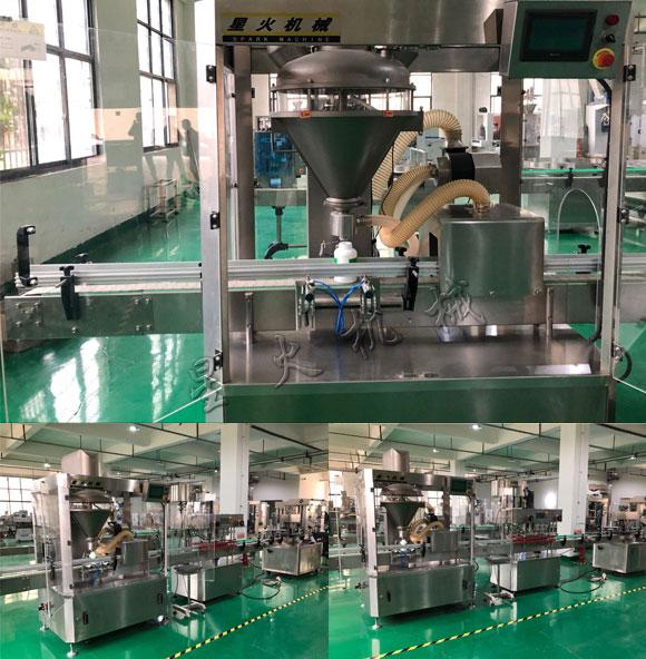 星火全自动辣椒粉生产线厂家厂房实拍