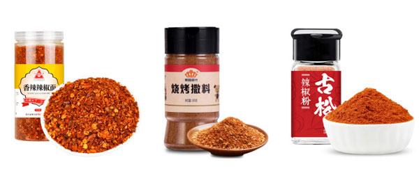 星火全自动辣椒粉生产线厂家灌装样品图