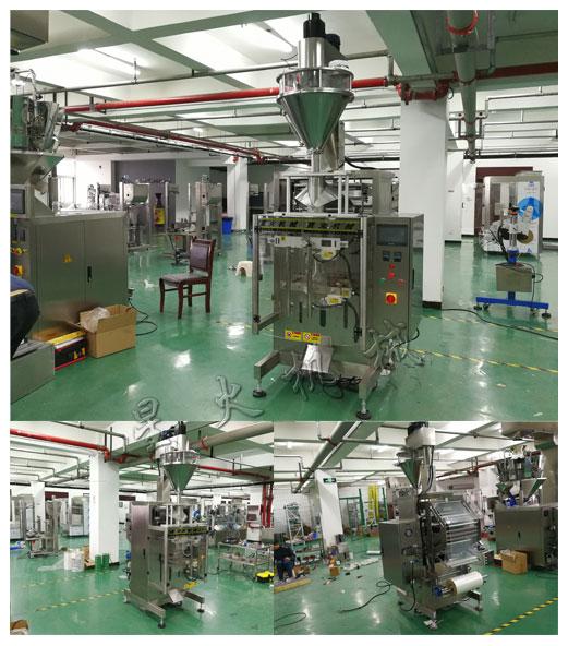 粉剂兽药自动化包装机-粉剂兽药包装生产线厂家实拍